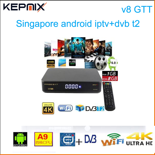 free sat v8 GTT dvb t2 android 1g+8g android6.0 Singapore Star h*b box replace v8 angel A8 Plus Android Combo TV Box 1 year mxm fan meeting singapore