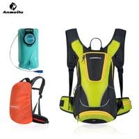 ANMEILU 2L Water Bag Bladder 12L Sport Hydration Backpack Rain Cover Nylon Waterproof Travel Cycling Backpack Pack Mochila 2019