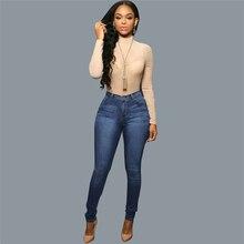 2017 Новое прибытие мода женщины эластичный пояс высокой талии тощий стрейч джинсы женские джинсы Высокого Качества