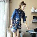 Chinese dress qipao women blue cheongsam chinese style chinese oriental dresses 2017 new arrivals modern qipao dress   KK043
