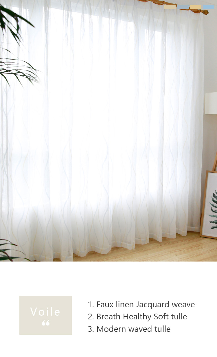 CITYINCITY  JAQ Tulle Waved Curtains For Living room Voile Sheer 3d White Curtain for bedroom Dinning room Ready made Customized01