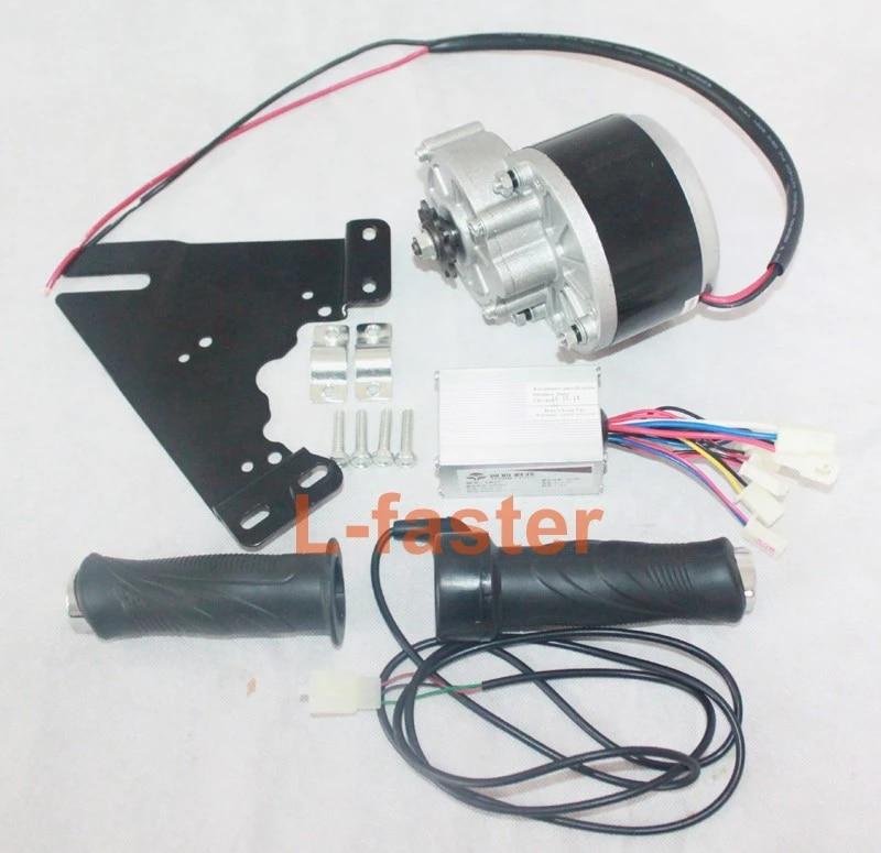 electric motor 250W kit -1-a