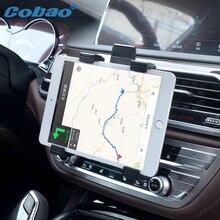 Universal 7 8 9 10 11 pulgadas de coches de ventilación de aire soporte de la tableta para ipad titular de la tableta de navegación para el coche adecuado mini