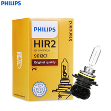 Philips Car Halogen Headlights 12V 55W H1 H3 H7 H11 H4 H8 H9 HB4 HB3 2800K Auto Front Bulb Automobiles Headlamp(China)