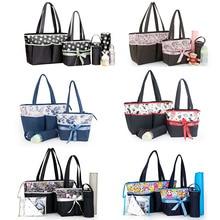 Stroller Bag Backpack Baby Diaper Bags Nappy Mother Maternity Mommy Wet Infant for Baby Care Organizer Bag цены