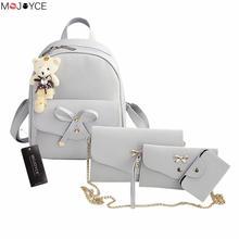 2017 известный бренд женщин рюкзак из искусственной кожи с бантом Sacs à DOS для Meninas Sacs d'école с сумочкой и медведь SAC DOS