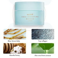 Deep Nourishing Mask Depth Replenishment Mask Moisturizing Sleeping Mask Skin Care