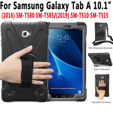 Rotating Hand Shoulder Strap Case for Samsung Galaxy Tab A A6 10.1 2016 2019 T585 T580 T580N T585N T510 T515 SM-T510 Cover Funda дутики kakadu kakadu ka036aburj30