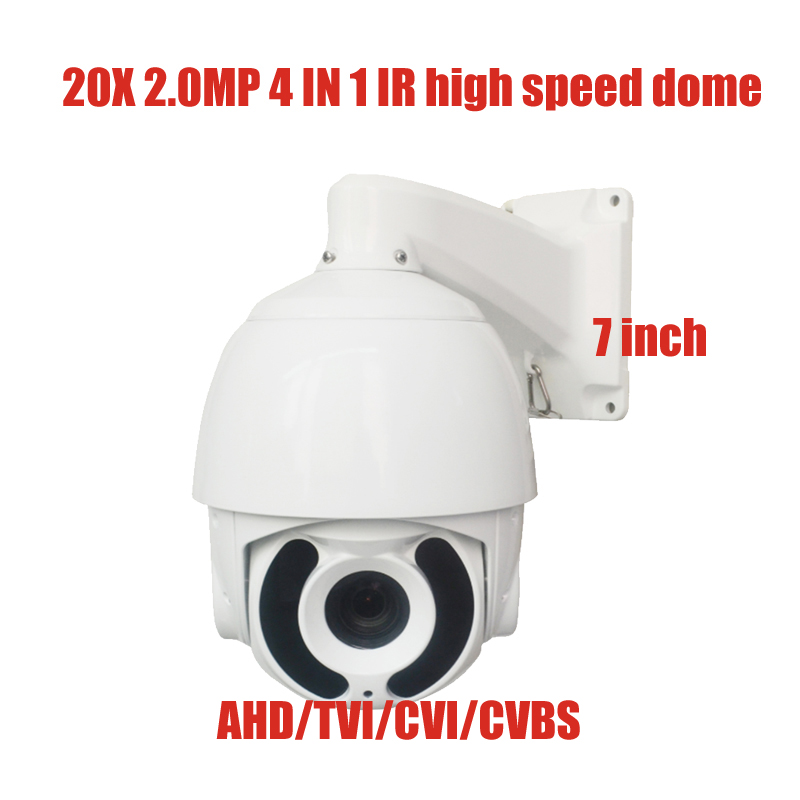 Free shipping New 2MP IR 120M 20x Optical Zoom AHD TVI CVI CVBS 4 In 1 PTZ  Speed dome Camera 1080P 2 Megapixel  4.7~94mm 4 in 1 ir high speed dome camera ahd tvi cvi cvbs 1080p output ir night vision 150m ptz dome camera with wiper