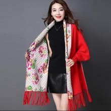 Для женщин кардиганы с длинной бахромой с цветочным принтом трикотажные топы теплый плащ Batwing рукава Обёрточная бумага качели свитер осень-зима