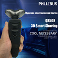 Mens Electric Shaver New Arrive Man Shaving Machine Waterproof  Rechargeable Three Shaver Razor Shaver Q8508S