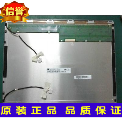 купить 100% original China Tianma TMS150XG1-10TB 15 inch LCD screen SVA150XG10TB по цене 5063.09 рублей
