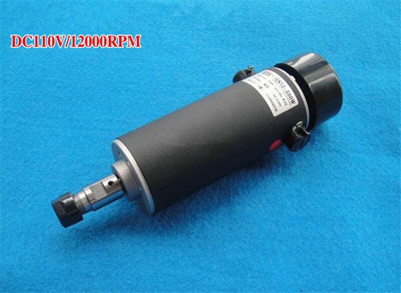 500W ER11 DC Brushed Spindle Motor Air cooling 3000-12000rpm DC24-110V DIY CNC Engraving Drilling  цены