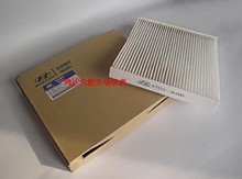 forThe modern business Lxy air filter air filter air filter Lxy Yuxiang lattice car maintenance accessories