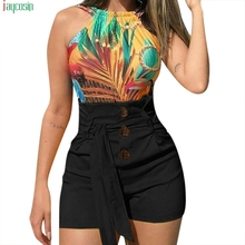 JAYCOSIN BELTED Shorts Femme Women Sexy High-Waist Casual Fashion for New Slim-Fit Beach-Style