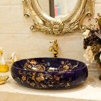 Над столешницей керамическая раковина ванная комната Мойка в туалет промывка бассейна Раковина художественная умывальник Овальный темно