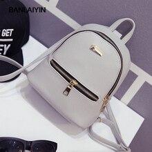Красивые новые летние женская сумка из высококачественной искусственной кожи женские сумка Корейская версия сладкий студентов колледжа мини-рюкзак для девочек маленькие сумки