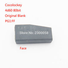 4d60ชิป80Bit PG1:FF 4d60ชิปเปล่าสำหรับTransponderชิปID4D 60 Transponderชิป1ชิ้น/ล็อต