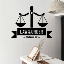Funny law & order Wall Art Decal Stickers Pvc Material Living Room Children Mural Poster