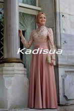 Long Sleeves Pink Embroidery Hijab Islamic Dubai Abaya Kaftan Long Evening Gown Prom Dress 2017 Muslim Evening Dresses 3325