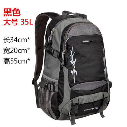 8f1302288a48 OLIDIK fashion women backpacks waterproof nylon backpack unisex men's  travel bag casual backpacks 35L 25LTrekking Back Bags