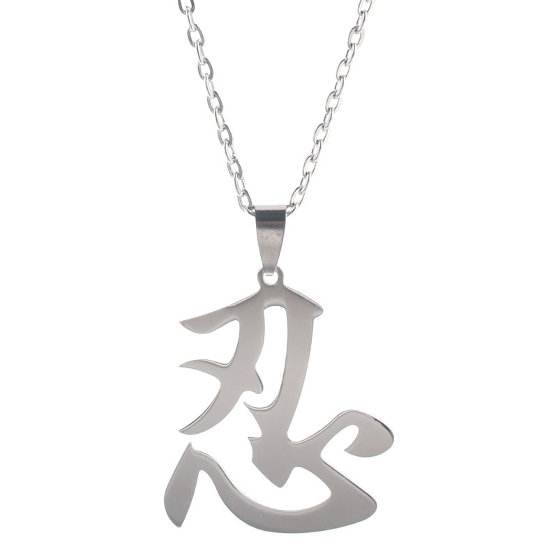 Buy Pendant Chinese Symbol And Get Free Shipping On Aliexpress