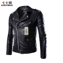 Leather Jacket for Man Fashion Brand Coat Male Biker Jacket Homme Jaqueta Couro Masculina PU Leather Mens Punk Veste 2 Colors