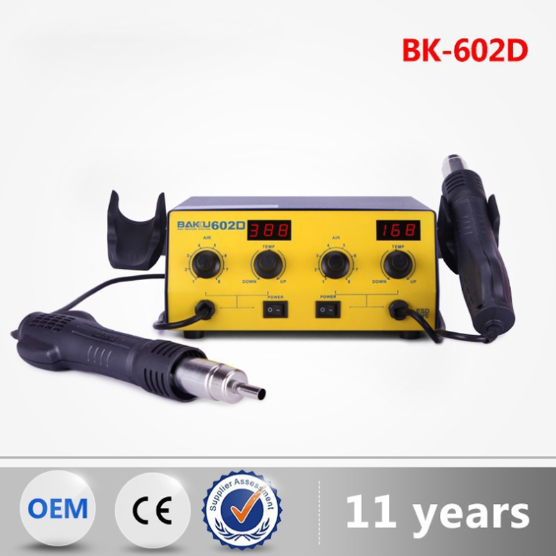 BK-602D portable brushless belt digital display adjustable constant temperature hot air gun desoldering station