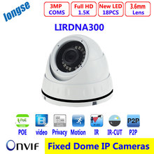 Vandalproof  POE IP camera, IR dome 3MP, HD lens, ONVIF 2.0,CCTV Camera,P2P/ IR Cut Filte