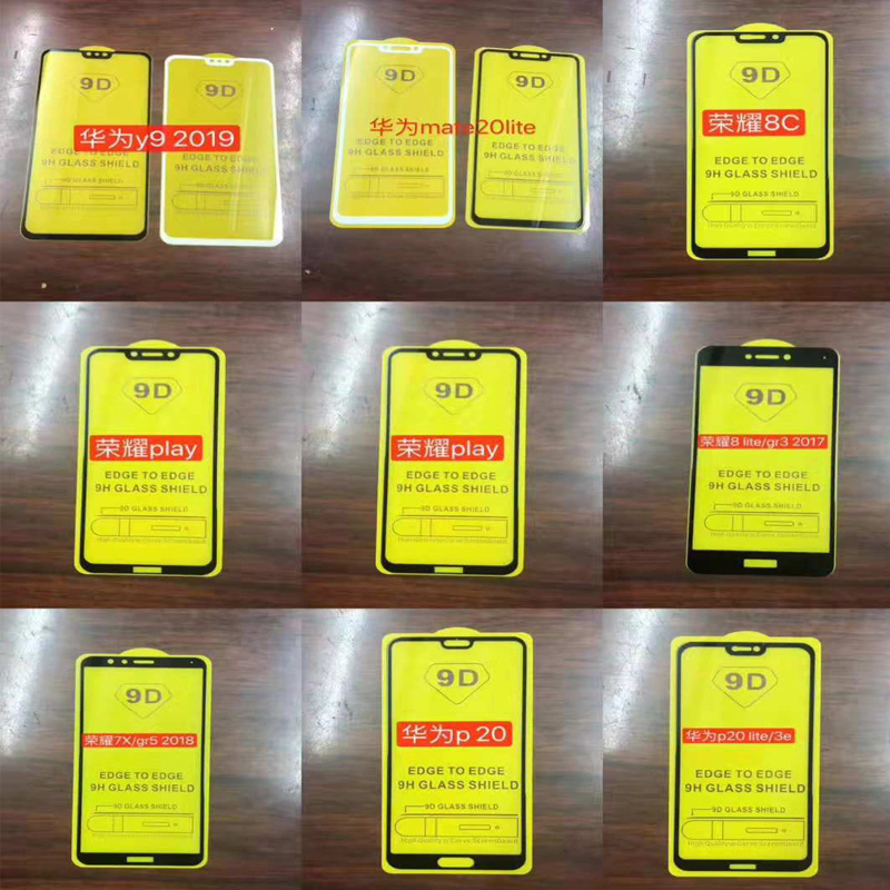 Image 5 - 100pcs 9D Full Glue Tempered Glass for MOTO G8 Plus/G8 Play/G8  Power/G7 Play/G7 Power/E6 Plus/E6 Play 2.5D Screen ProtectorPhone  Screen Protectors