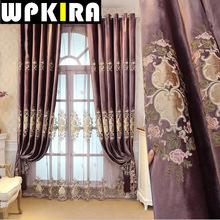 Europe Embroidered Window Curtains For The Bedroom Fancy Modern Curtains  For Living Room Lace Curtains Suede