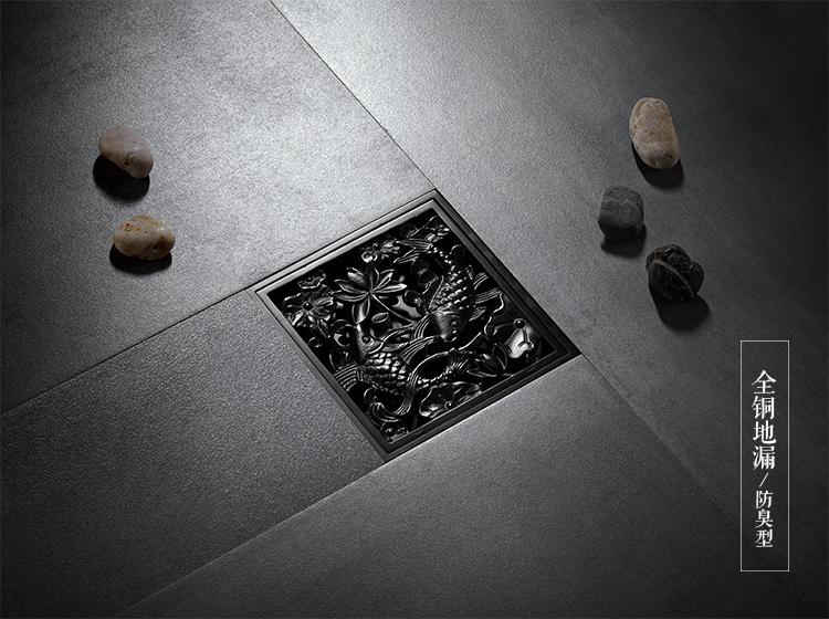 Wastafel Badkamer Stinkt : Badkamer zwart afvoer messing vierkante douche afvoerputje trap