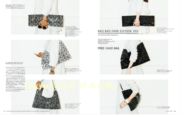 Ultra- limited edition authentic BAO BAO ISSEY MIYAKE Issey Miyake EDITION    03 Clutch bag f9727af0b70df