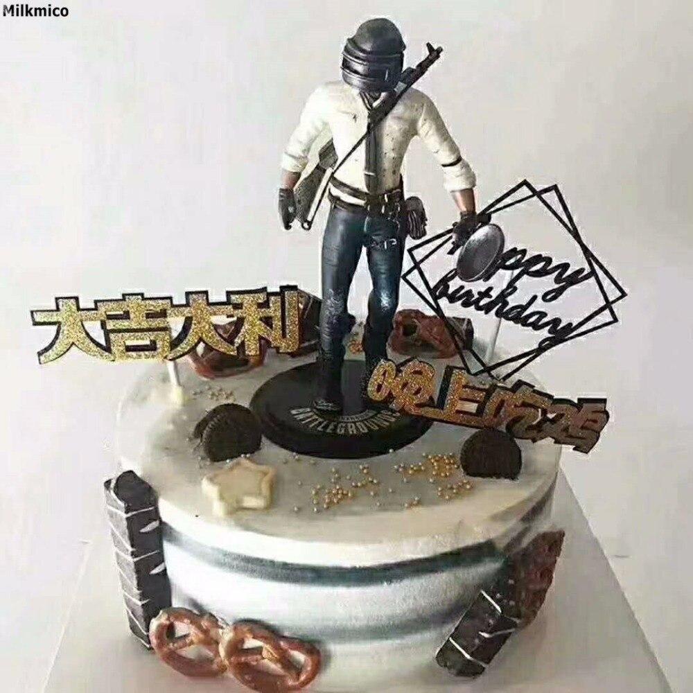 Birthday Cake Coupons