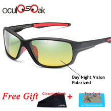 Mens Yellow Polarized Driving Sunglasses at Night High Quality Vision Day Glasses For Women Safety Eyewear 2019