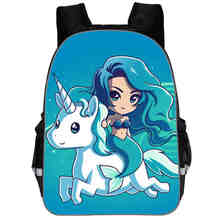 44c08d34f0ed Buy little horse backpack and get free shipping on AliExpress.com