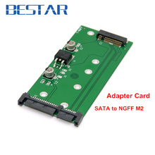M.2 NGFF pcie pci express PCI-E 2 Lane SSD to 7mm 2.5″ SATA 22pin hard disk case PCBA for E431 E531 X240S Y410P Y510P