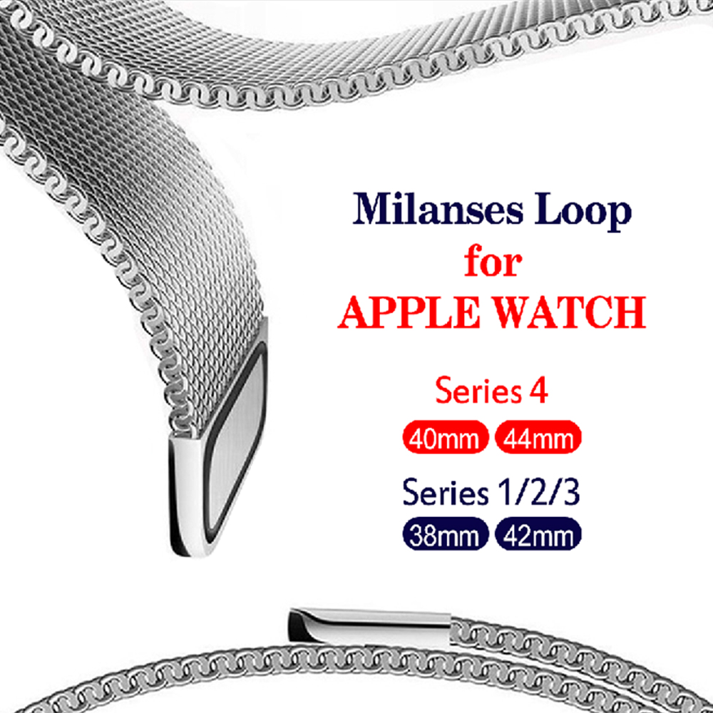 Milanese loop strap for apple watch band 42mm/38/44/40mm Stainless Steel metal Bracelet watchband for iwatch 4/3/2/1 Accessories so buy for apple watch series 3 2 1 watchbands 38mm belt 42mm stainless steel bracelet milanese loop strap for iwatch metal band