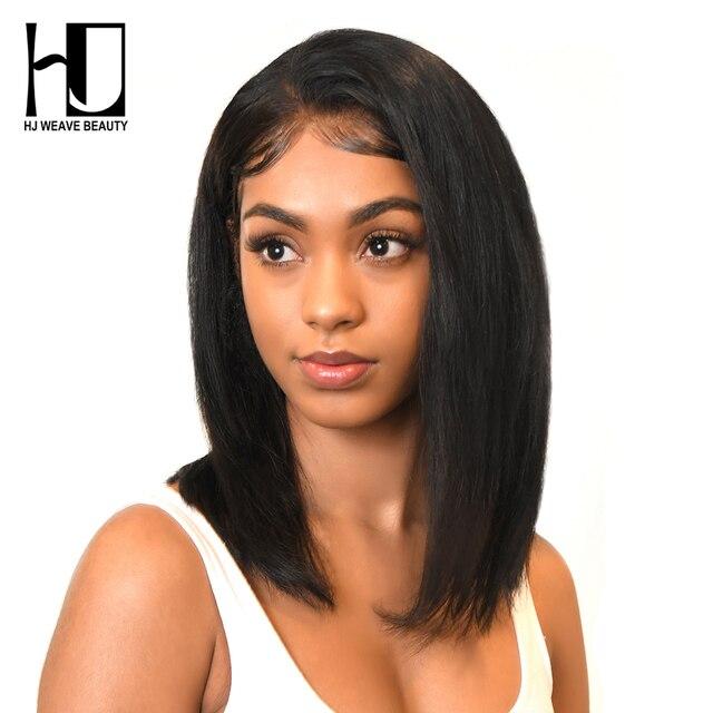 HJ de la belleza de la armadura de la corta del pelo humano del frente del cordón pelucas peluca Bob con arrancó cabello Cierre de encaje de pelo brasileño peluca