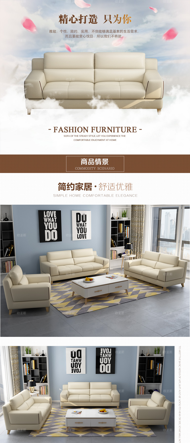 Klassische Sofas You Can Assemble Us 950 2017 New Coming North European Style Simple Deisign Livingroom Furniture Chesterfield Leather Sofa Sets With High Wood Legs 667a In Living