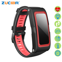ZUCOOR GPS Smart Bracelet Bracelets Heart Rate RB36 Fitness Tracker Pulse Monitor Wearable Devices Wristband Band For Men Women