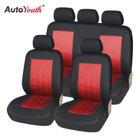 AUTOYOUTH Car Seat Covers Jacquard Fabric Universal Automobile Seat Protector Covers Auto Interior Decoration Accessories