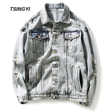 Tsingyi Embroidery Duck Distressed Snow Wash White Retro Men Denim Jacket Streetwear Turn-down Collar Men Bomber Jeans Jackets hooded wing embroidery distressed denim jacket