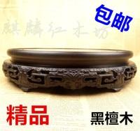 Ebony wood carving jade shipping odd stone vases bonsai Guanyin Buddha ornaments wood wooden circular base