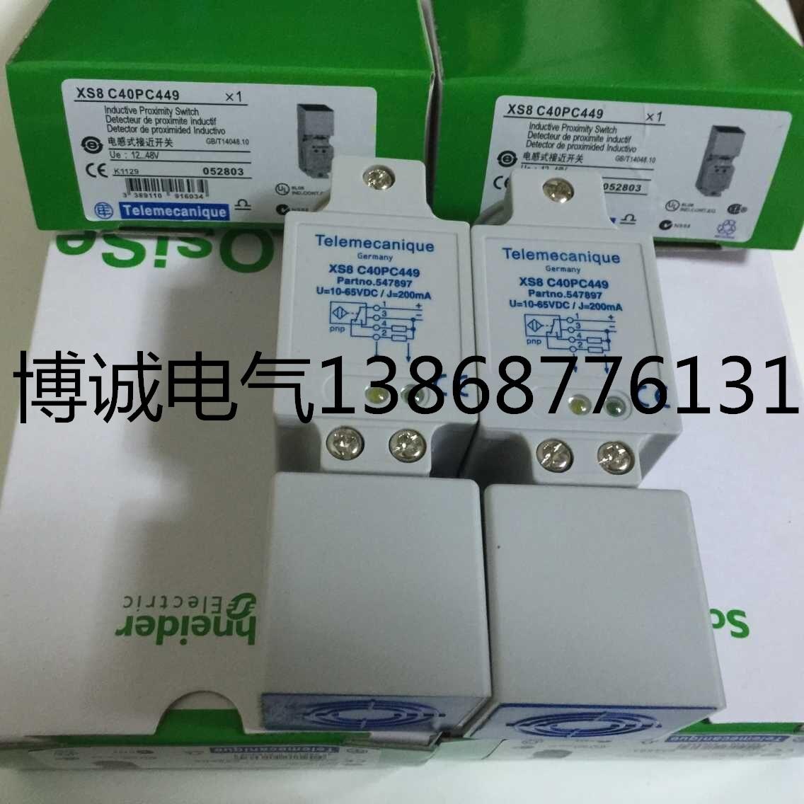 Nouvelle garantie d'origine XS8C40PC449 XS8-C40PC449 pour deux ans
