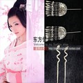 Xiantingyuan Ethnic Fashion Miao Silver Hair Stick Hair Making Accessory Price for 2pcs tassel + 2pcs snake hair sticks