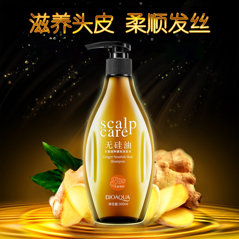 Scalp Carep Ginger Nourish Hair Shampoos Professional Anti Hair Loss Control Hair Oil Help Hair Grow Better More Health 300ml