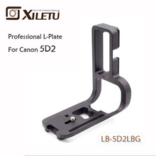 Xiletu LB-5D2LBG Skilled Tripod Head QR Plate Bracket Aluminum Fast mounting Plate For Canon EOS 5DII 2 Akai Swiss