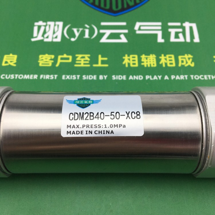 где купить CDM2B40-50-XC8 SMC Stainless steel Mini-cylinder air cylinder pneumatic component air tools CDM2B series дешево