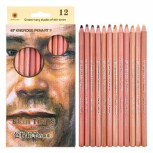 12 Color Soft Pastel Pencils Professional Skin Tint Colored For Drawing School Lapice De Colore Pencil Stationery